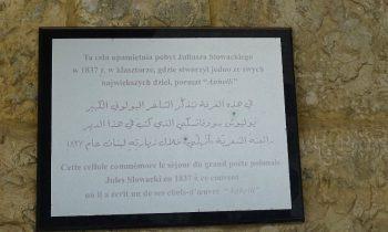 Pielgrzymka-Liban-Święty-Charbel (61)